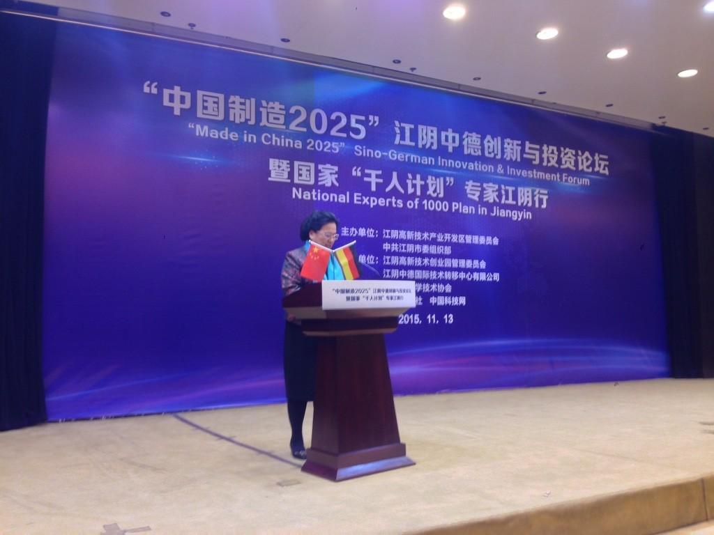 Zhou2025
